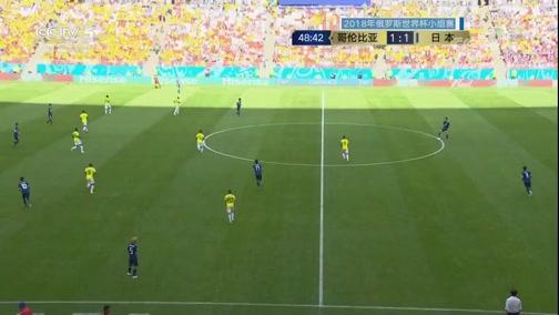 [国际足球]俄罗斯世界杯小组赛:哥伦比亚VS日本 完整赛事