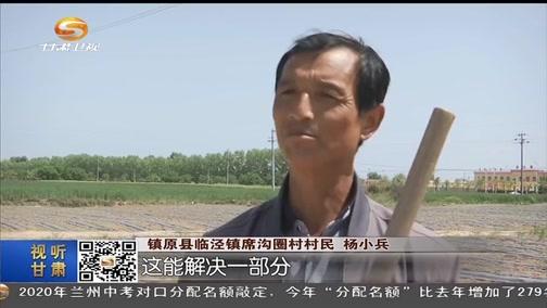 [亚博老虎机8新闻]代表委员见证履职 马银萍:脱贫路上不落一户一人