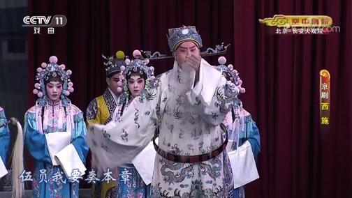 采茶戏扶贫路上 主演:广东韶关翁源县文化馆