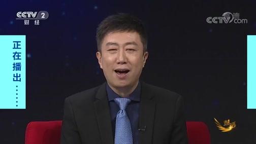 《对话》 20200523 从新冠疫情看中国应急管理