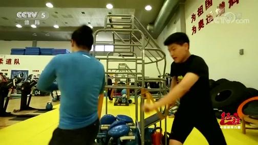 """[柔道]中国柔道队:强化体能 争做""""八角""""战士"""