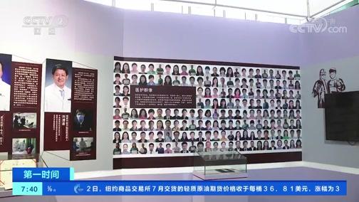 [第一时间]中国科技馆昨天起有序恢复开放