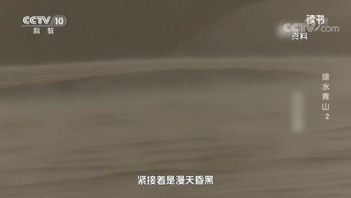 [读书]唐哲:《沙漠著绿——王文彪治沙团队的故事》