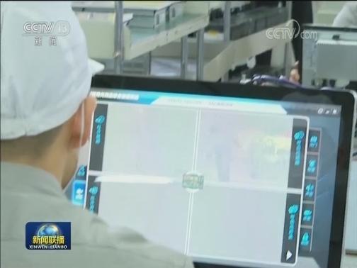 [视频]国务院联防联控机制联络组推动湖北省复工复产