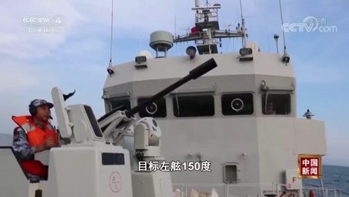 [中国新闻]海军跨海区反水雷训练 提高实战水平