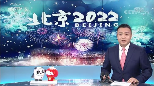 [北京2022]20200608 徐梦桃追梦无悔