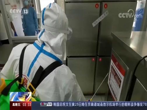 [新闻直播间]北京丰台 完成区域内新发地市场售出商品清理工作