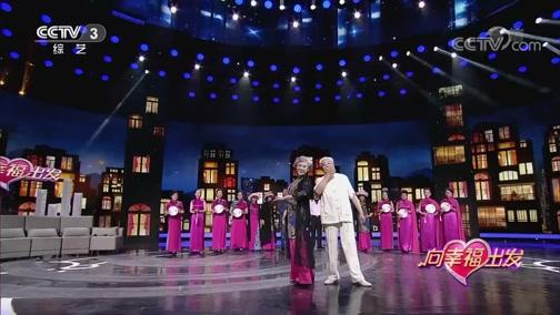 [向幸福出发]花样人生艺术团 现场旗袍秀看呆观众