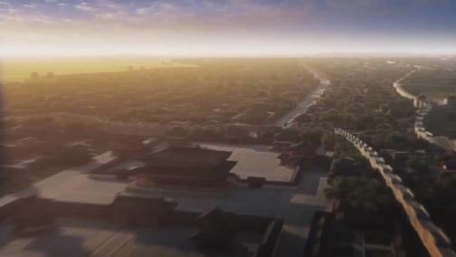 【百家讲坛】《消失的宫殿》第二部(9)辉映湖山预告