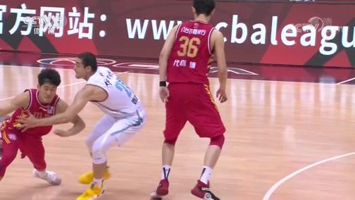 [篮球公园]提前锁定季后赛席位 新疆队再磨合