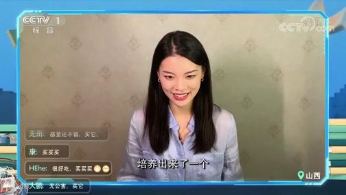 [开讲啦]植物工厂首席科学家杨其长将如何现场直播卖生菜?