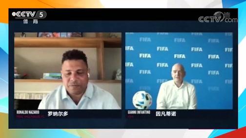 [国际足球]卡塔尔世界杯南美区预选赛十月重启