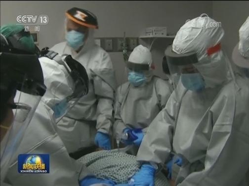 [视频]世卫:全球新冠肺炎确诊病例超1223万例
