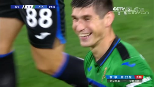 [意甲]穆里尔左侧横传 马利诺夫斯基劲射破门