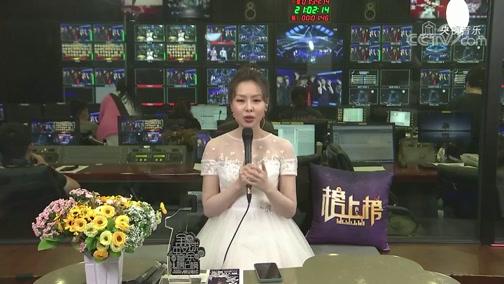 《全球中文音乐榜上榜》 20200711 直播第二现场