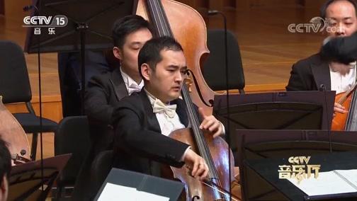[CCTV音乐厅]《简易交响曲》第三乐章 感伤的萨拉班德舞曲 指挥:李心草 演奏:国家大剧院管弦乐团
