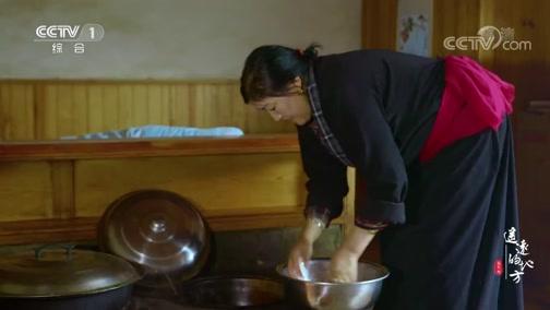 [中华民族]尼欠村藏族人不曾辜负自然的每一份恩赐