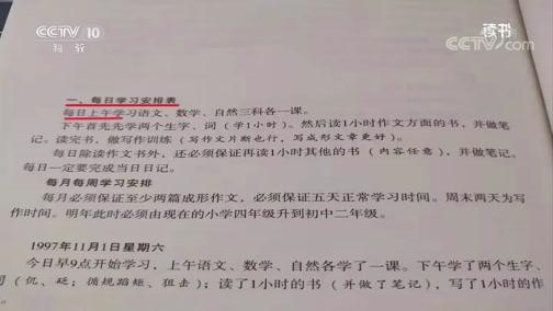 [读书]张云成:《假如我能行走三天》