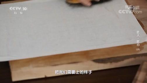 [探索·发现]中国雕版印刷技艺是人类非物质文化遗产
