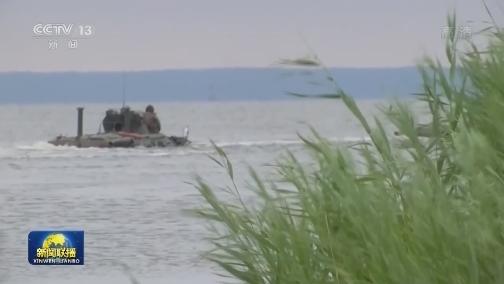 [视频]俄外交部:俄将对美部署导弹作及时反应