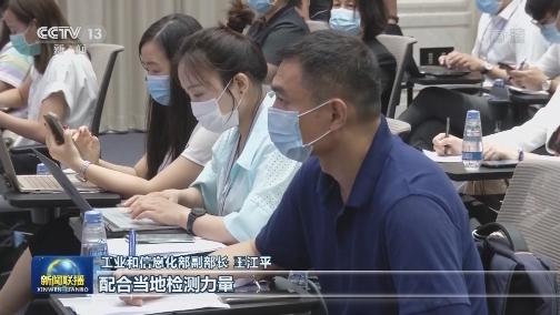 [视频]我国核酸日检测能力达到484万人份