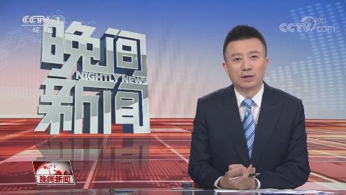 [视频]CBA半决赛 北京队90:86战胜广东队