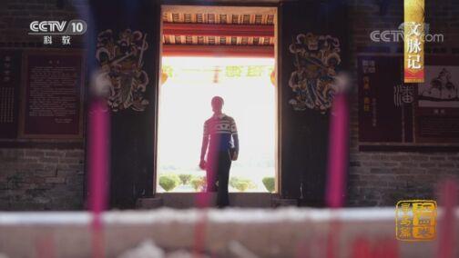 《中国影像方志》 第623集 江西寻乌篇