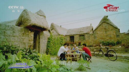 [中国音乐电视]歌曲《老百姓的爱》 演唱:王莉