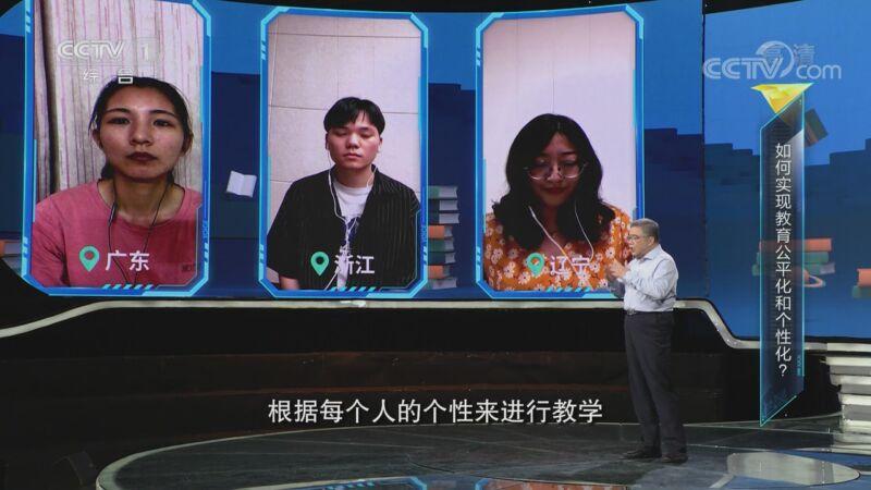 《开讲啦》 20200829 本期演讲者:朱永新