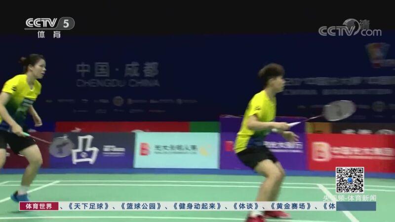 [羽毛球]决胜场女双建功 湖南华莱赢浙江
