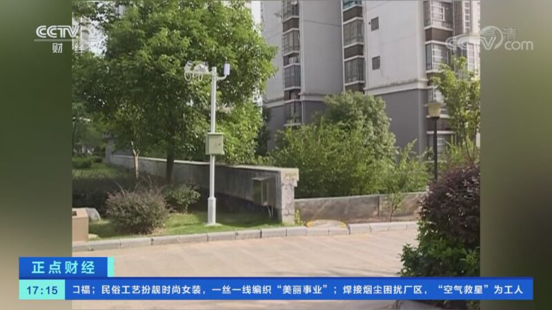 [正点财经]广西:震慑高空抛物 业主众筹装监控