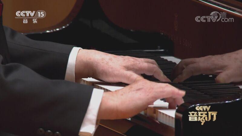 [CCTV音乐厅]《f小调即兴曲》中庸的快板 作曲:舒伯特[奥] 钢琴:殷承宗