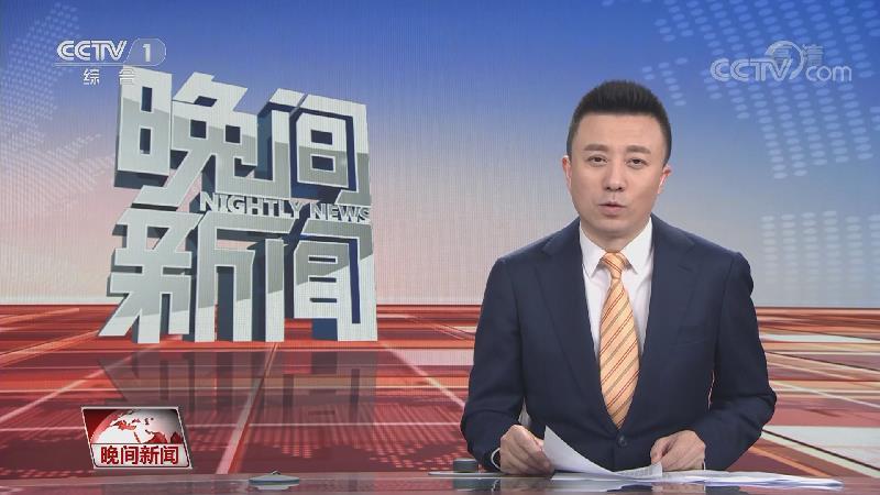 [视频]北京:同场竞技 体育赛事人气高