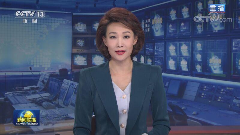 《新闻联播》 20200927 21:00
