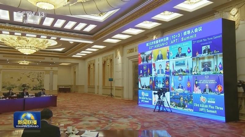 李克强出席第23次东盟与中日韩领导人会议