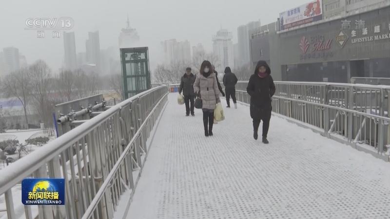 我国多地迎大范围雨雪降温天气