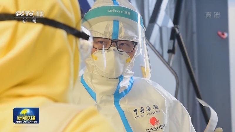 国家卫生健康委通报最新疫情 部署冬春季疫情防控工作