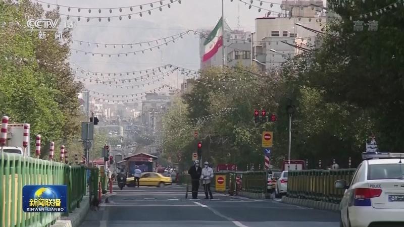 伊朗称情报部门获知暗杀信息但未警惕