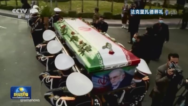 伊朗官员披露核物理学家暗杀事件细节