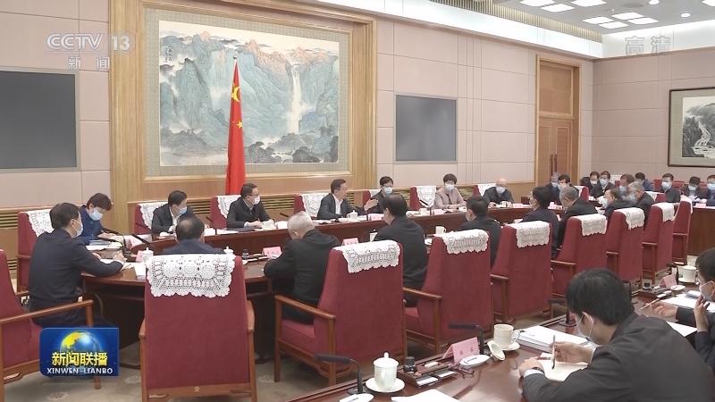 韩正主持召开中央生态环境保护督察工作领导小组会议