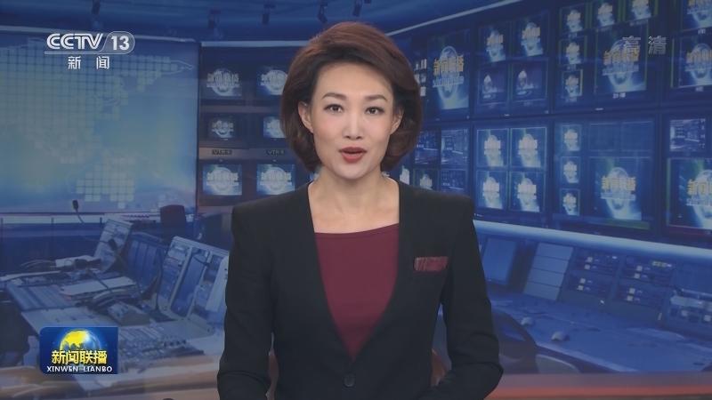 新华社播发《逆风破浪开新局——以习近平同志为核心的党中央引领2020年中国经济高质量发展评述》