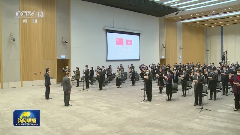 中华人民共和国香港特别行政区政府公务员宣誓仪式举行