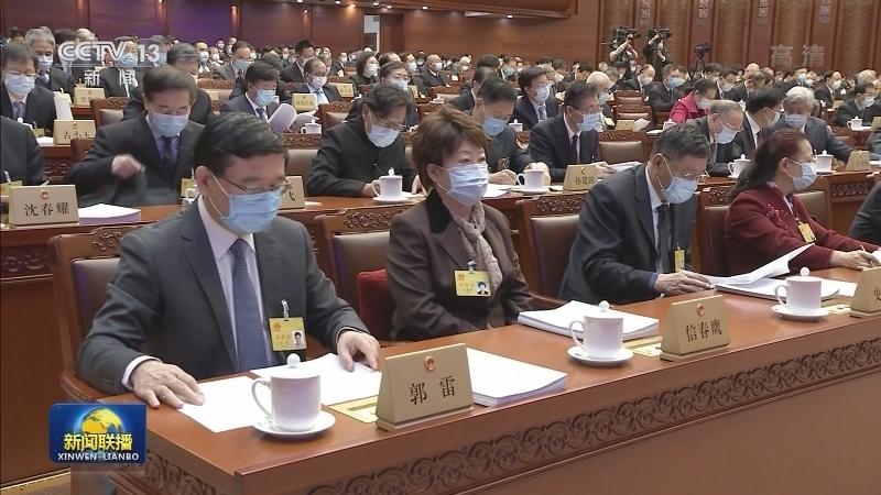 十三届全国人大常委会第二十四次会议举行第二次全体会议
