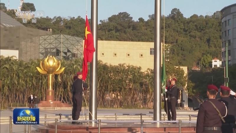 同升国旗 共迎新年第一缕阳光