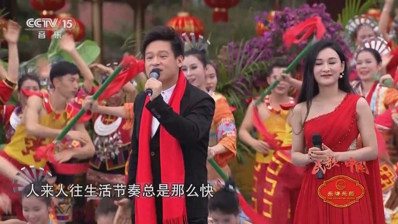 《民歌中国》 20210103 海南·保亭 四川·资阳 深圳·福田