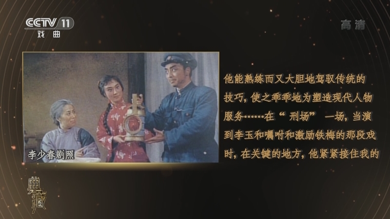 典藏 20210107