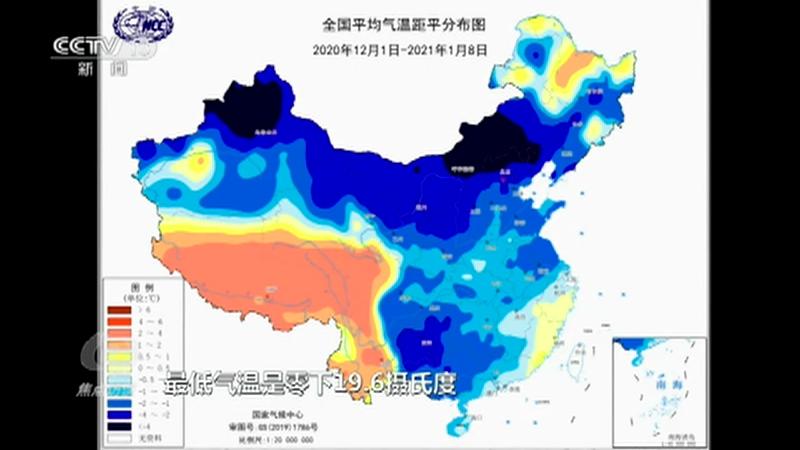 《焦点访谈》 20210109 寒潮下的坚守 严冬里的暖意