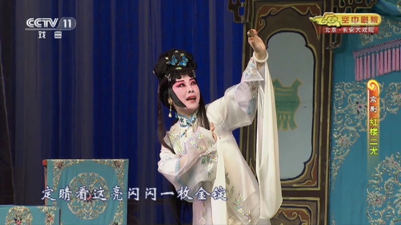 越�⊥��浩氯��� 主演:任志� �萍