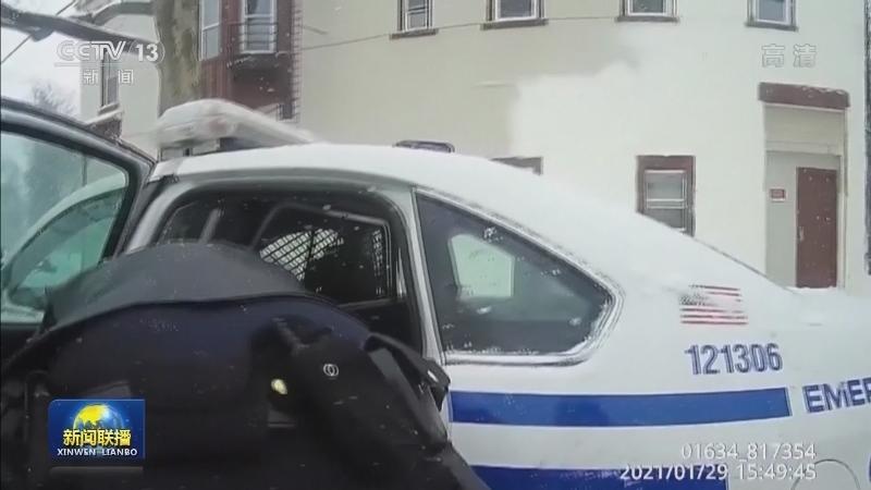 美警察向9岁女孩喷洒胡椒喷雾引发抗议