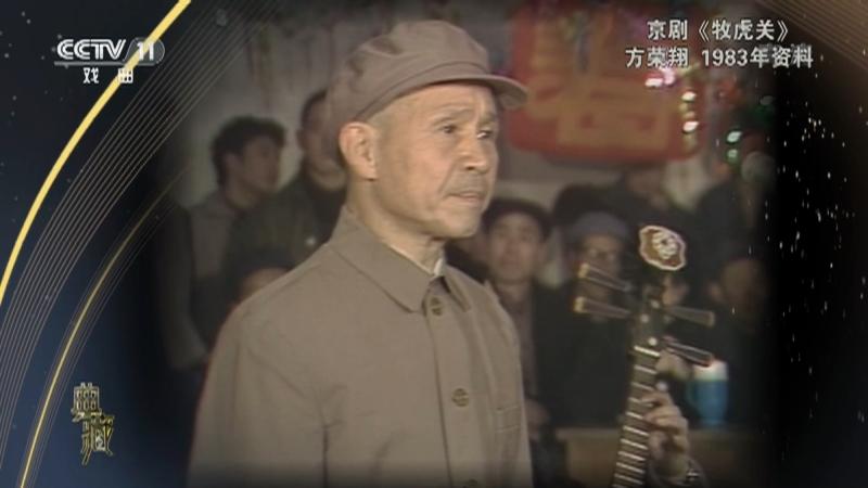 典藏 20210206